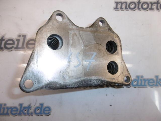 Ölkühler Audi A4 A5 A6 Q5 2,0 TFSI CDN CDNB 06J117021J
