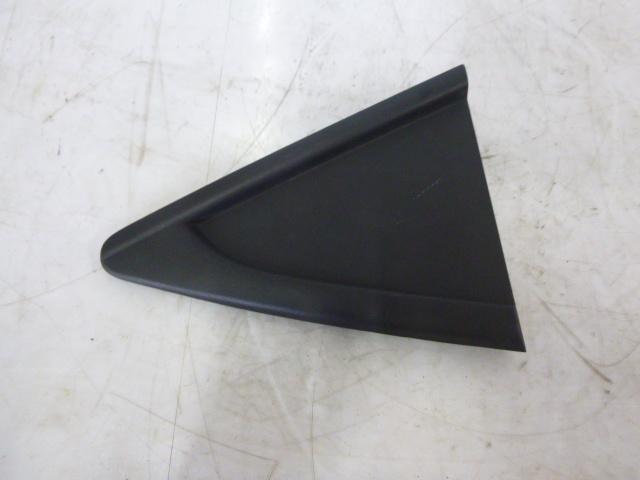 Abdeckung Chevrolet Cruze 2,0 CDI 120 KW Z20D1 95991480