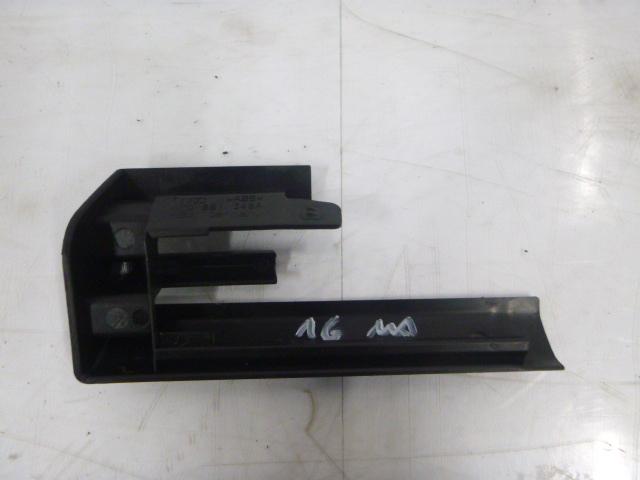 Abdeckung Audi A8 4E 4,2 TDI quattro BVN 4E0881348A