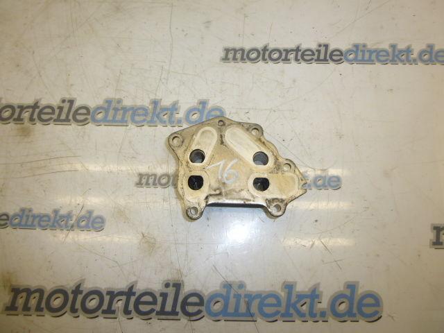Radiatore olio Citroen Peugeot Nemo AA Bipper Tepee 1,4 HDi 8HS DV4TED