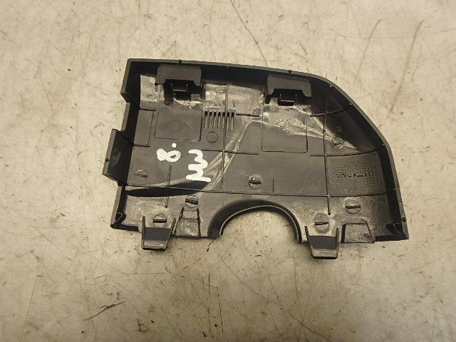 Abdeckung Chevrolet Cruze 2,0 CDI 163 PS Z20D1 96960394