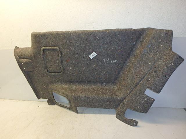 The trunk cover Ford C-Max II 1,6 EcoBoost JQDA AM51-R3114-SA EN213403