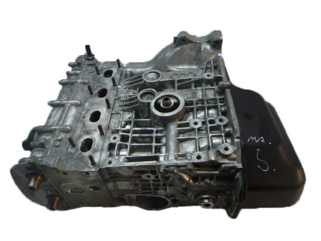 Motor Skoda Seat Altea III Fabia Roomster 1,4 Benzin BXW DE127213