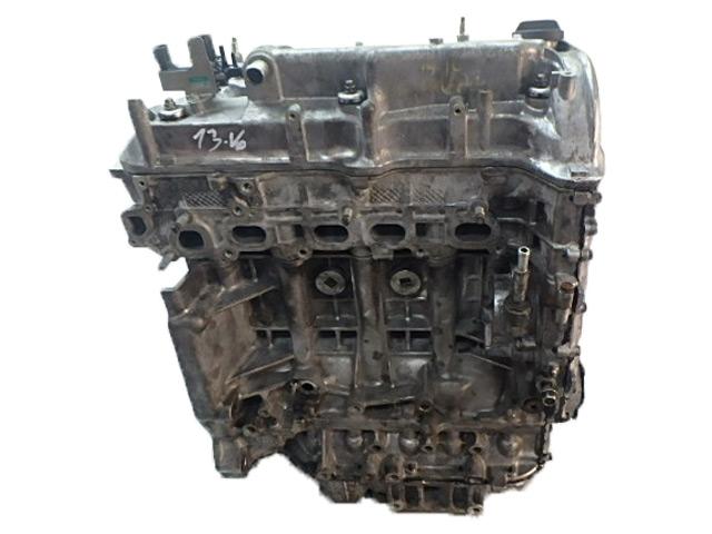 Motor 2006 Honda Civic VIII 8 FN FK 2,2 CTDi N22A2 DE103227